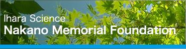 Ihara Science Nakano Memorial Foundation